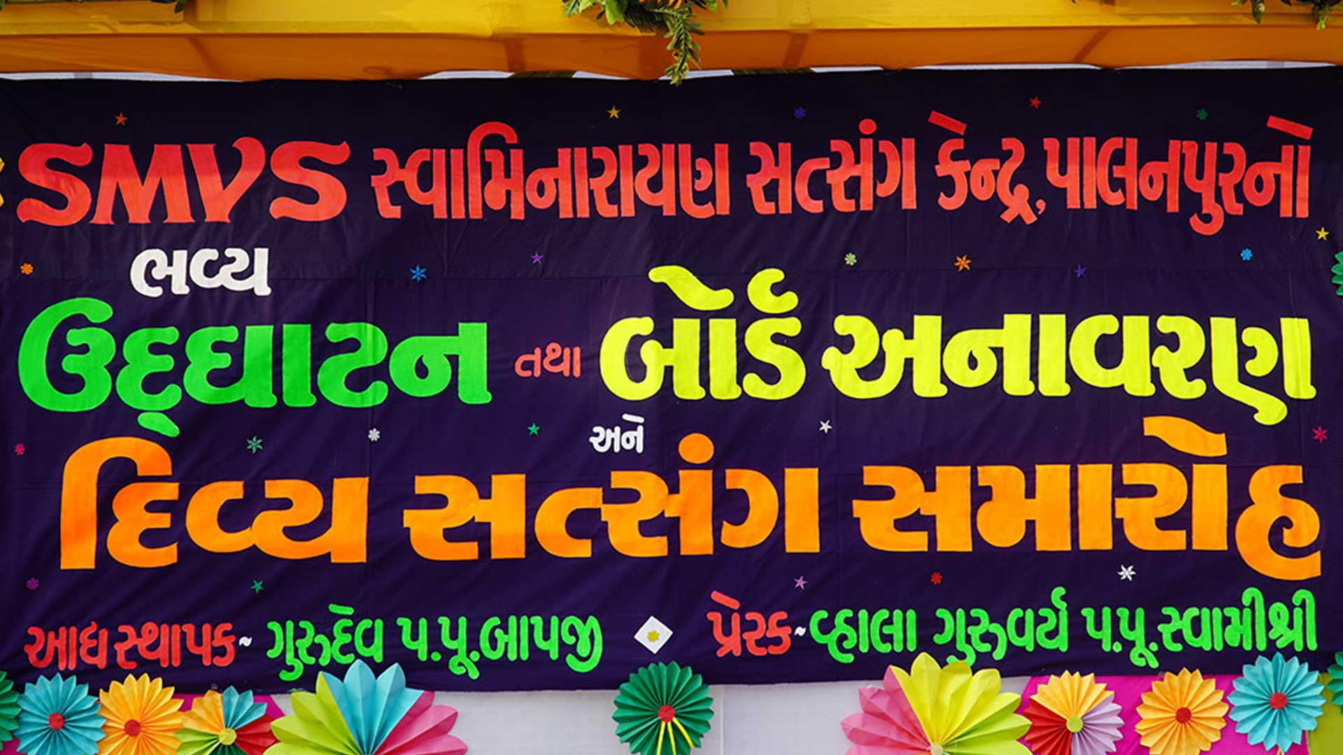 Satsang Kendra Udghatan & Board Anavaran - Palanpur