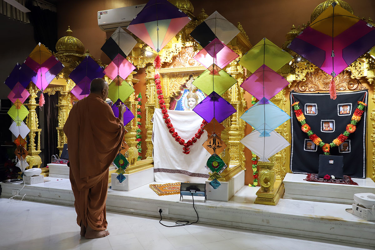 Himatnagar - Divya Dhanurmas Swaminarayan Mahamantra Dhun