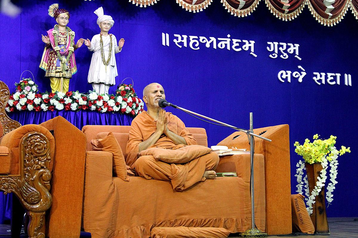 Guru Purnima Celebration 2020