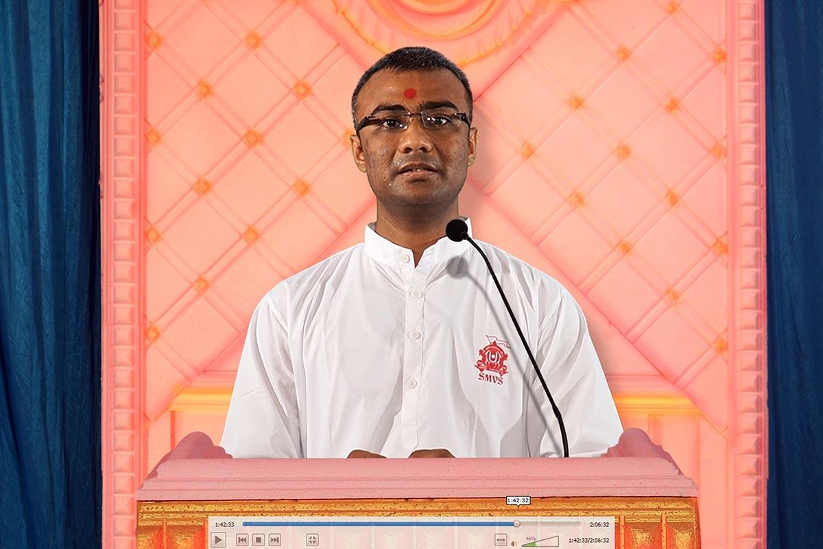 Kishor-Yuva Sammelan