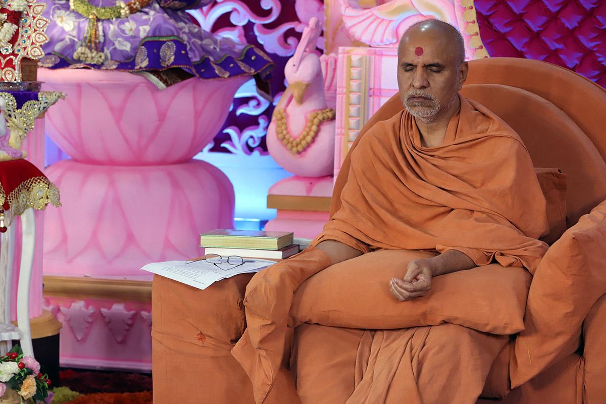 Amir Pedhi Mahima Din