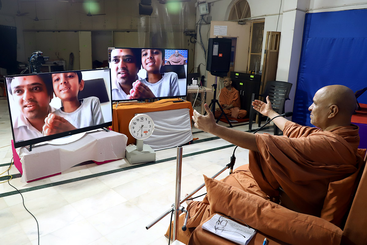 Online Abroad Kishor Sabha