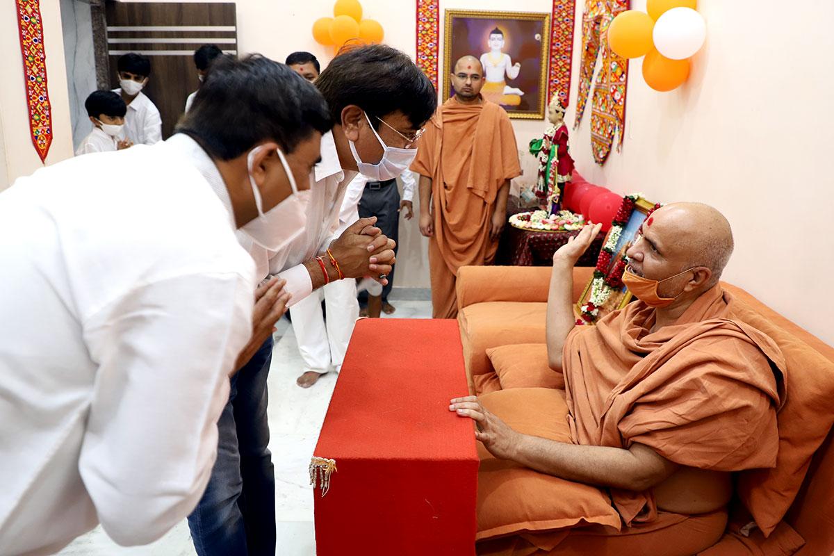 Parayan Purnahuti at Bhavnagar