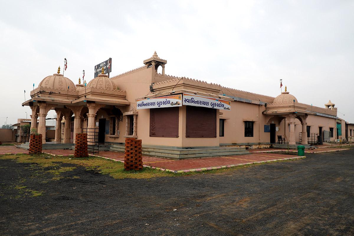 Mangla Aarti at Himatnagar