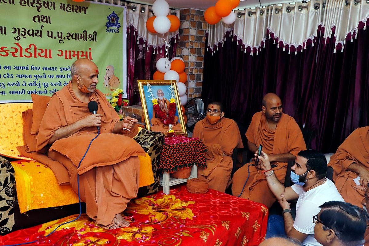 Padhramni at Himatnagar
