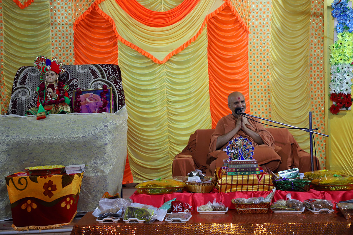 Parayan Purnahuti at Virpur