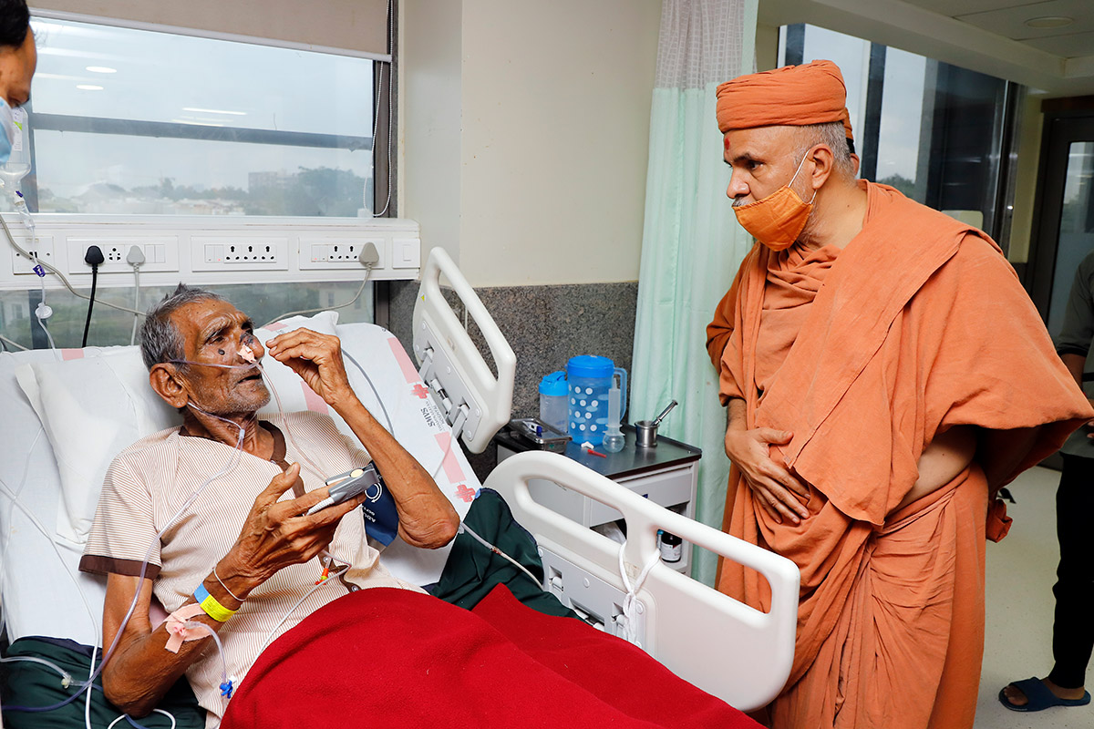 SMVS Swaminarayan Hospital Darshan