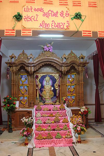 SMVS Rajat Gaurav Utsav - Una (Junagadh)