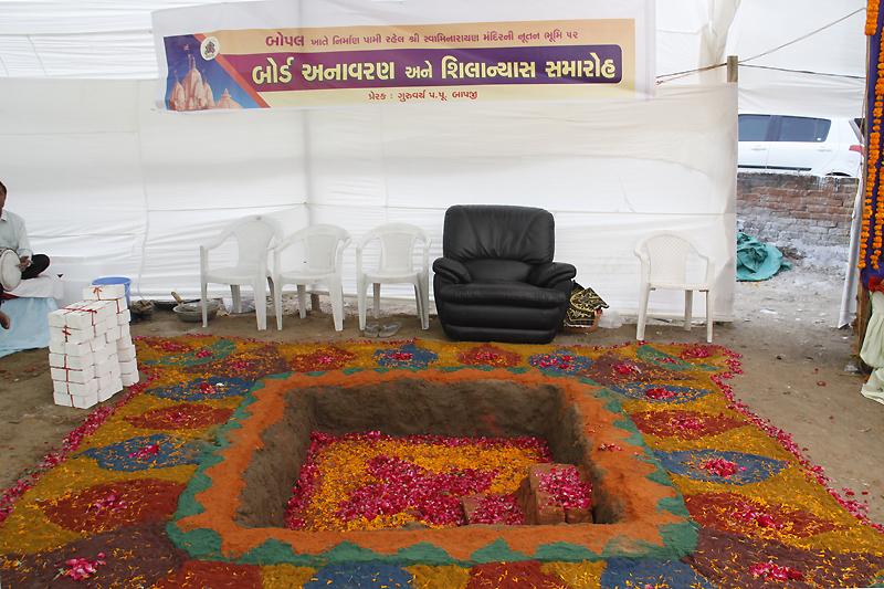 Shilanyas Samaroh - Bopal