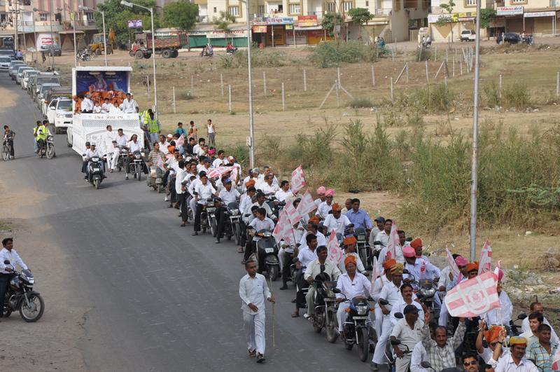 Shobha Yatra