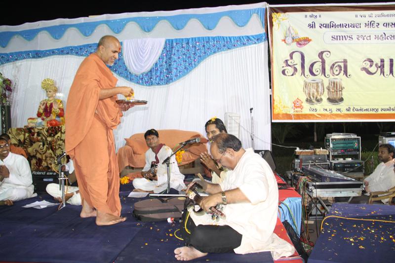 Hari Prgatayotsav