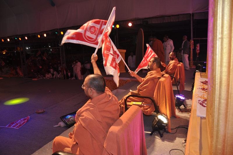 SMVS Sanstha Din