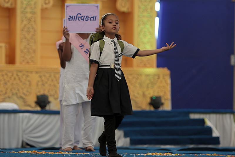 Balika Din