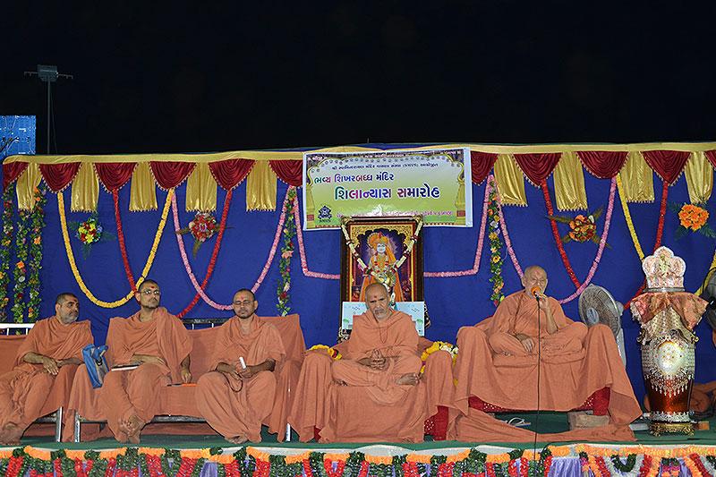 SMVS Swaminarayan Mandir Surat Shilanyas Utsav