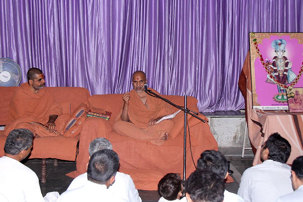 Shri Hari Pragatyotsav Celebration - India