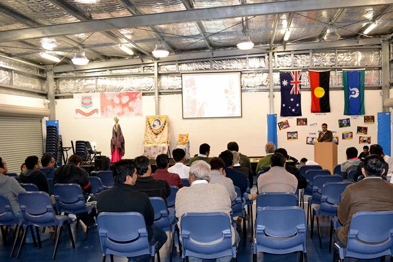Guru Purnima Celebrations - Brisbane, AU