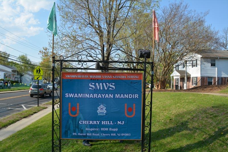 Mandir Pravesh - Charry Hill - NJ, USA