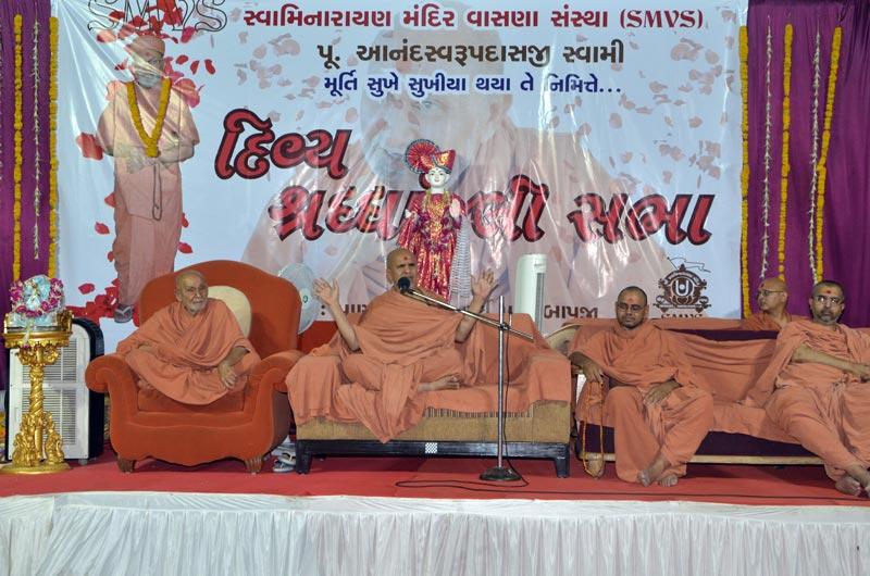 P.Anand Swami Sradhanjali Sabha