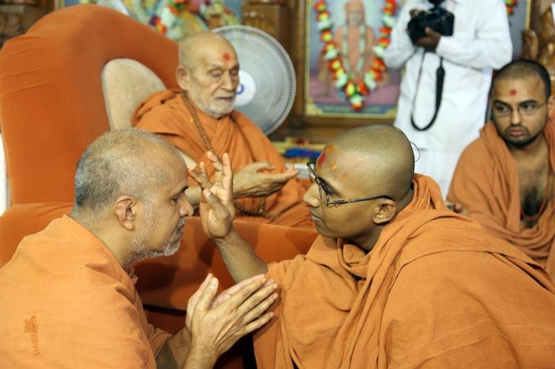 Sant Diksha Vidhi