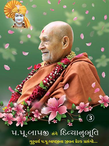 P.P. Bapji Sange Divyanubhuti : Part - 3