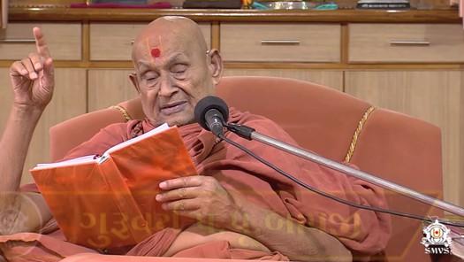 Kirtan Nirupan : Je Swaminarayan Nam Leshe - 4