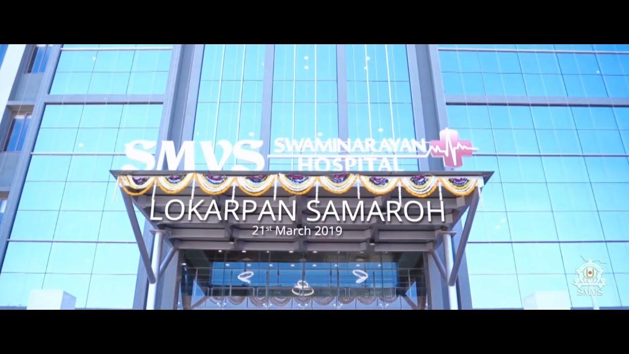 SMVS Swaminarayan Hospital Lokarpan Samaroh