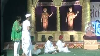 Santo Bhakto Mahima Din | Part - 2
