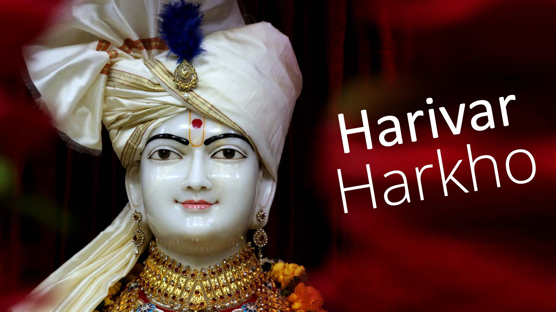 Harivar Harkho | Video Kirtan