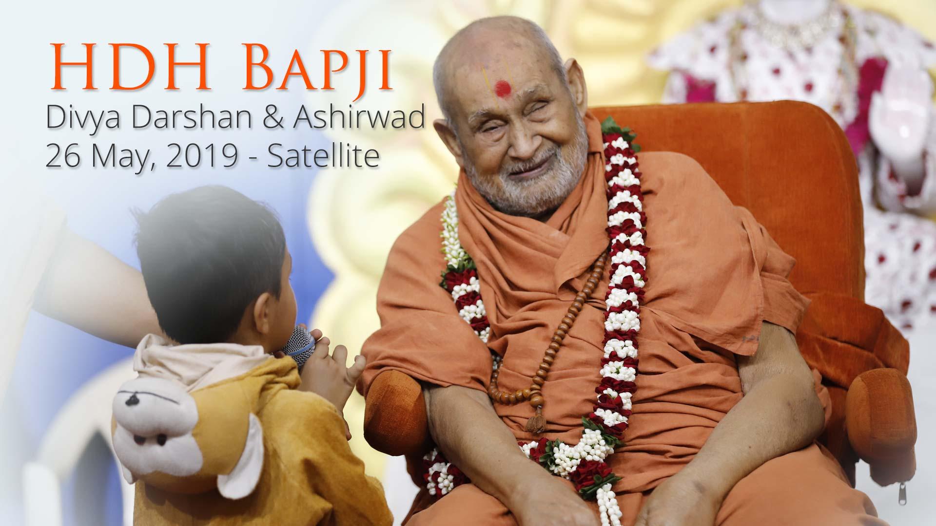 HDH Bapji Divya Darshan-Ashirwad | Satellite | 26 May, 2019