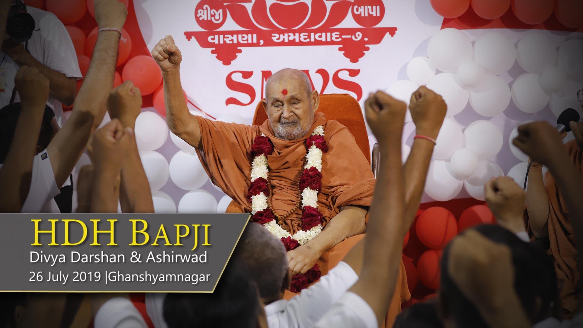 HDH Bapji Divya Darshan-Ashirwad, Ghanshyamnagar | 26 July, 2019