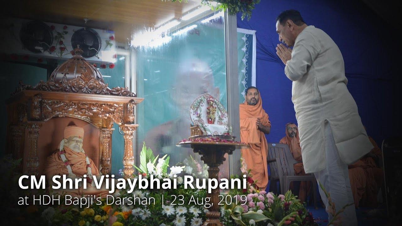 CM Shri Vijaybhai Rupani at HDH Bapji Darshan | 23 Aug, 2019