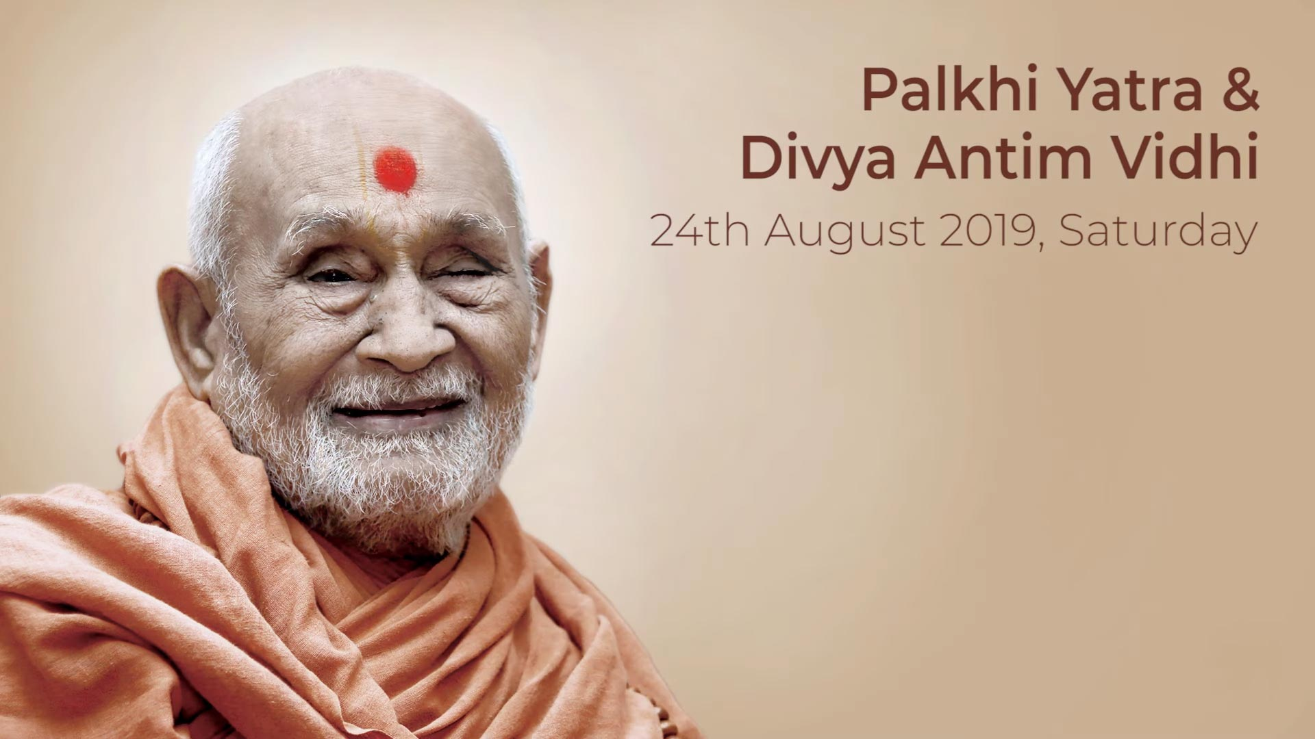 HDH Bapji Palkhi Yatra & Divya Antim Vidhi | Highlights | 24 Aug, 2019