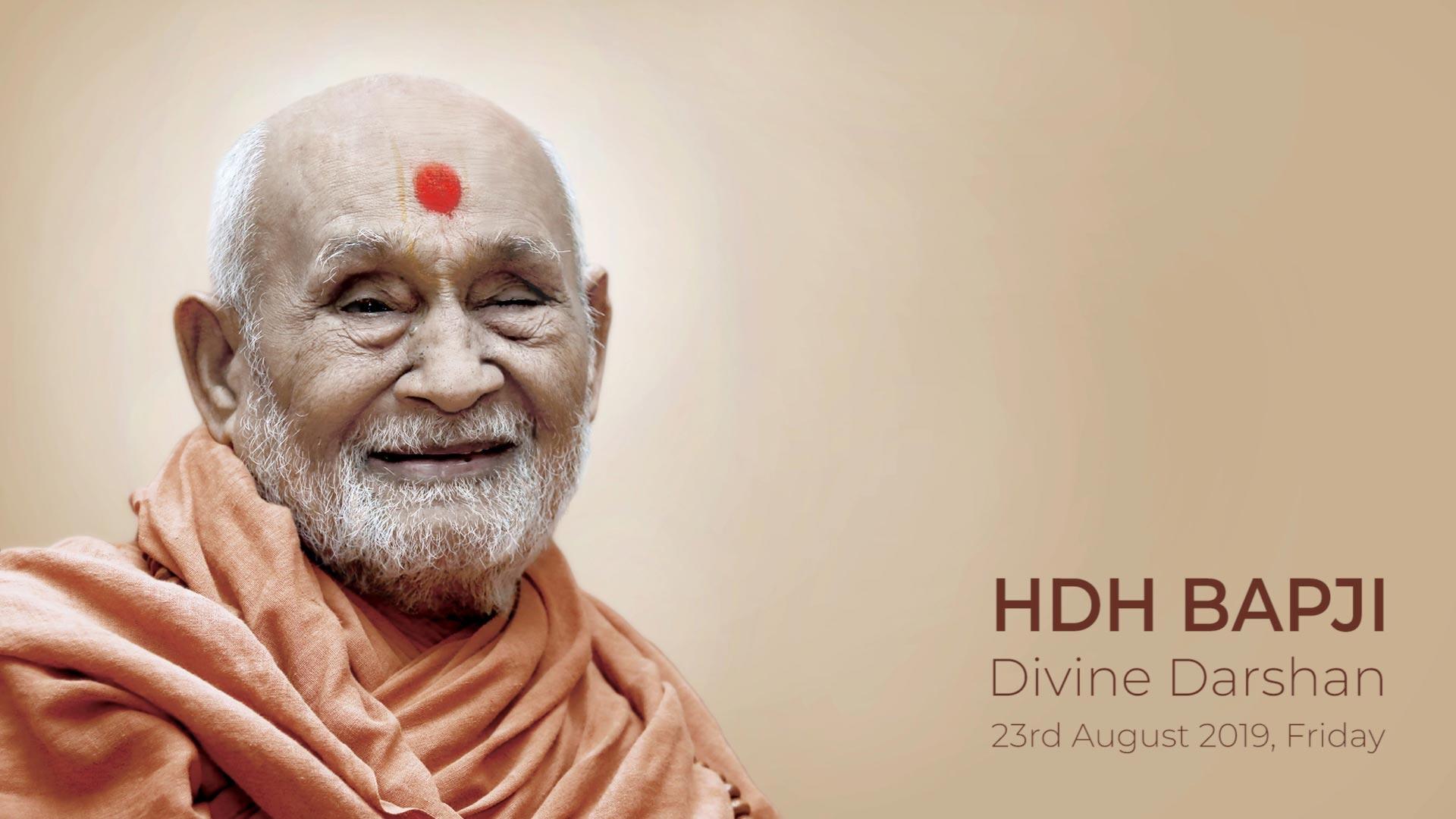 HDH Bapji Divya Darshan | Highlights | 23 Aug, 2019 | Part-1