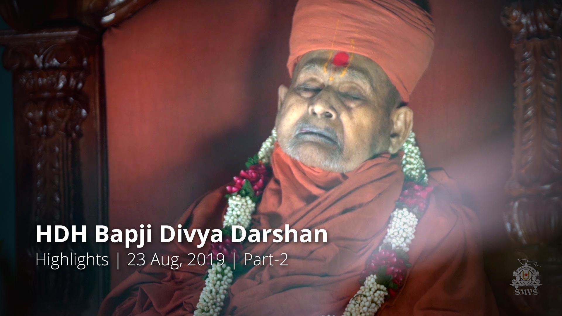 HDH Bapji Divya Darshan | Highlights | 23 Aug, 2019 | Part-2