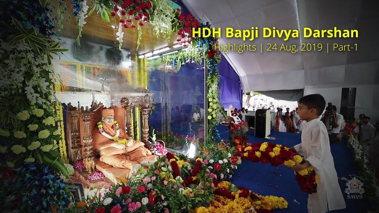 HDH Bapji Divya Darshan | Highlights | 24 Aug, 2019 | Part-1