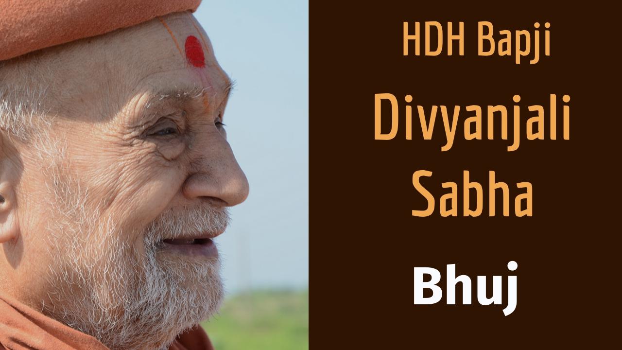 HDH Bapji Divyanjali Sabha | Bhuj | 10 September, 2019
