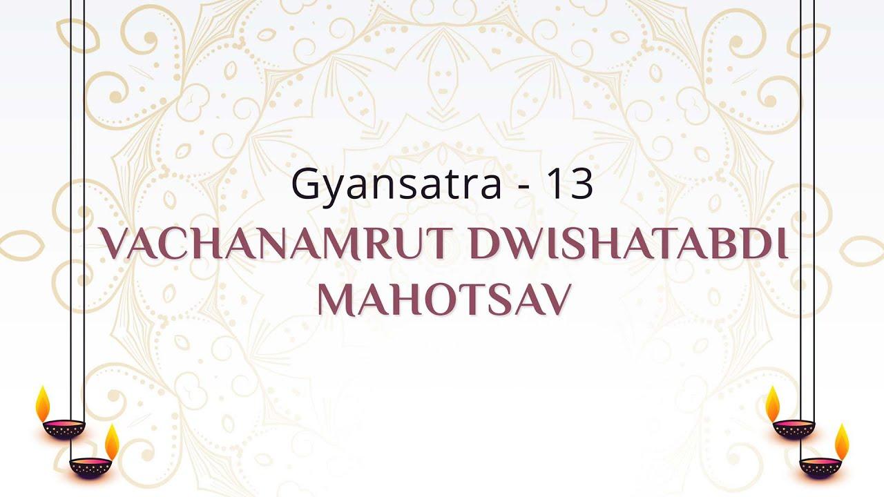 Gyansatra - 13 & Vachanamrut Dwishatabdi Mahotsav   Promo   SMVS