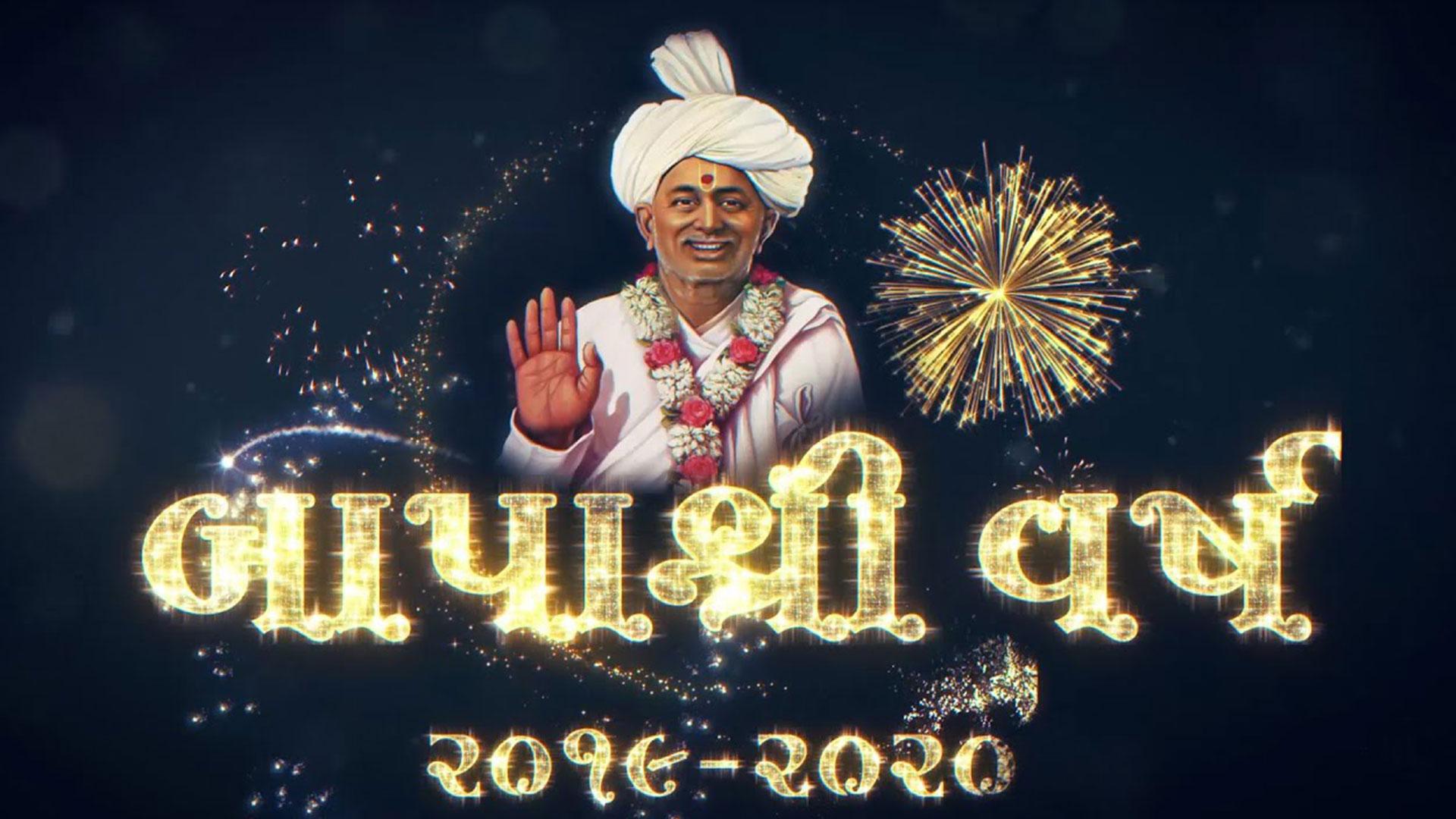 Bapashri Varsh Promo | Year 2019-2020