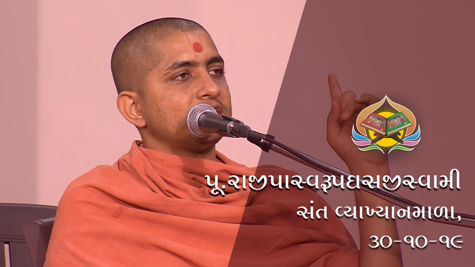 P.Rajipaswaroopdasjiswami | Sant Vyakhyan Mala | Vachanamrut Dwishatabdi Mahotsav & Gyansatra 13