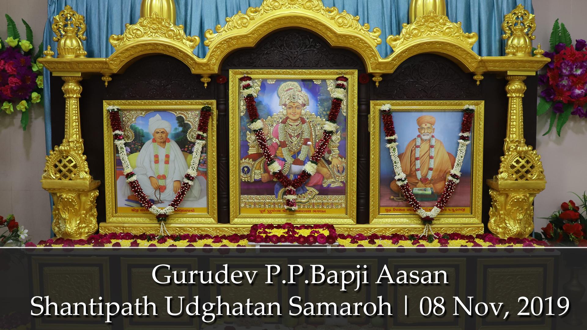 Gurudev P.P.Bapji Aasan - Shantipath Udghatan Samaroh | 08 Nov, 2019