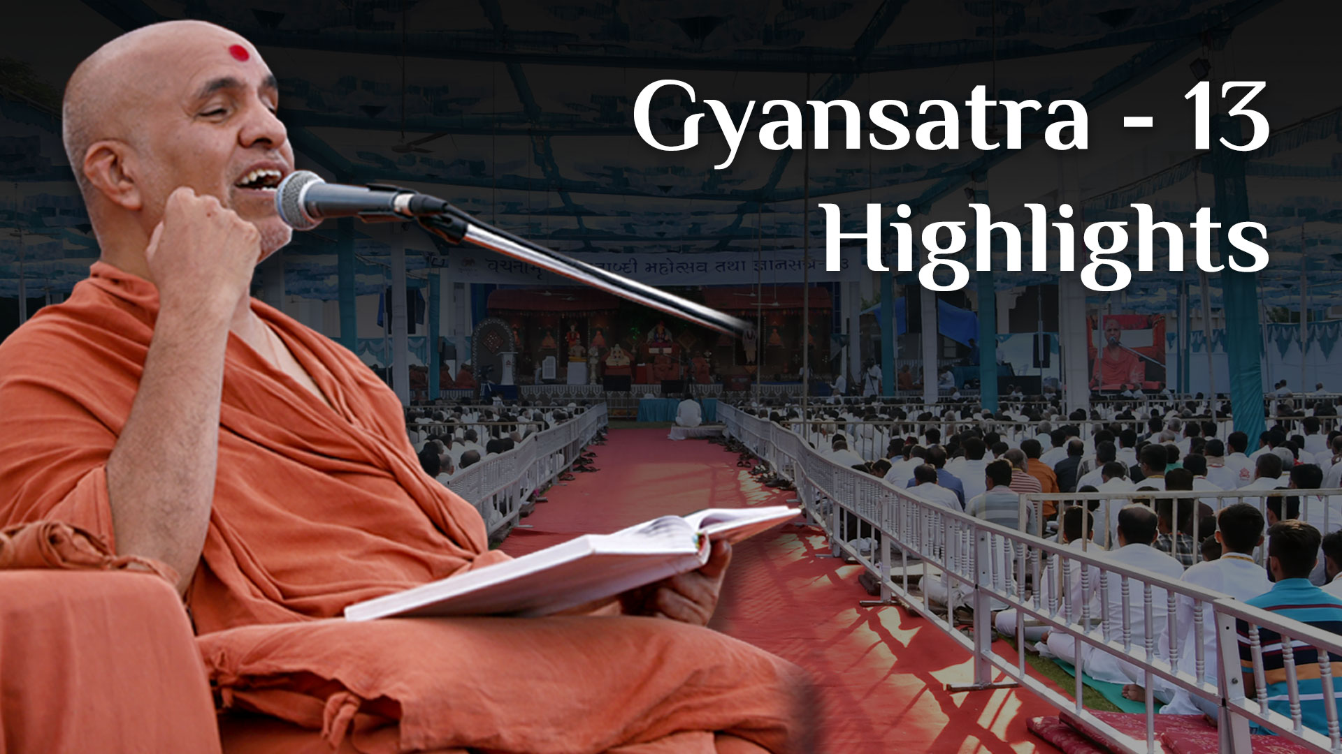 Gyansatra 13 | Highlights