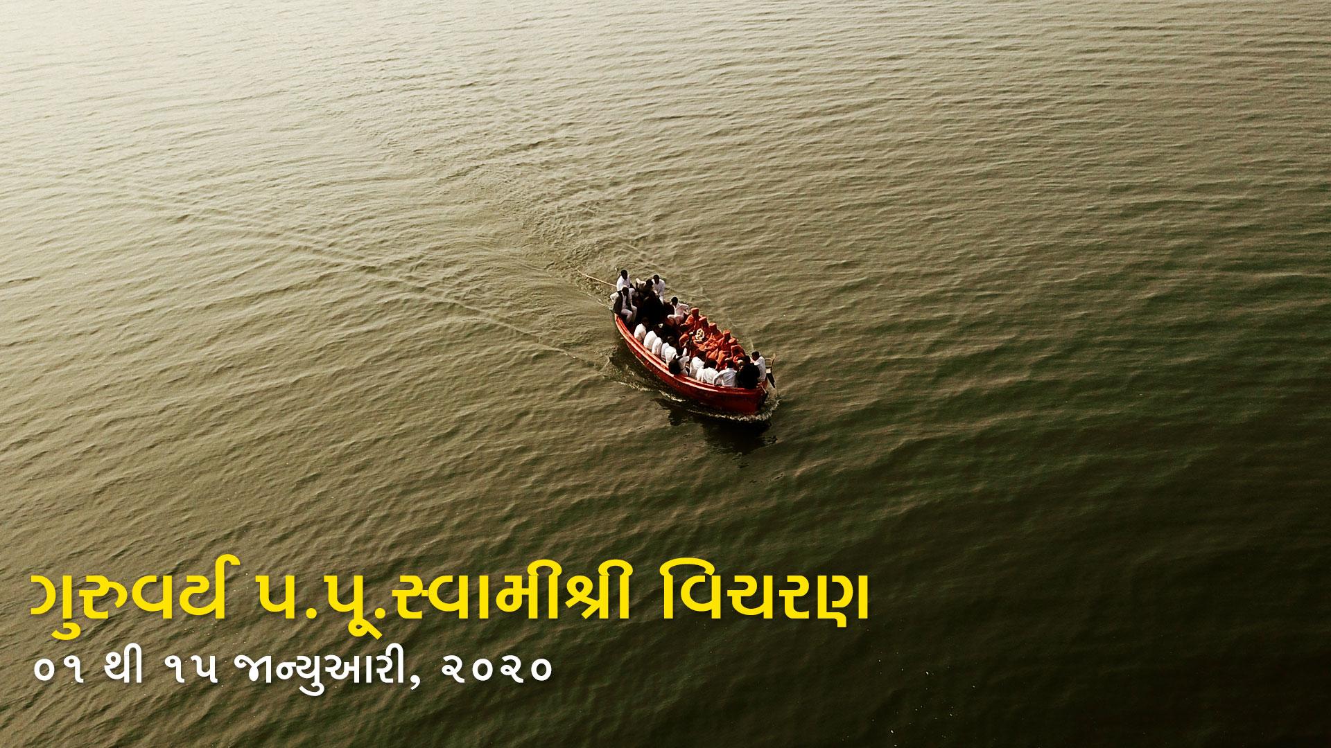 HDH Swamishri Vicharan | 01 to 15 Jan, 2020