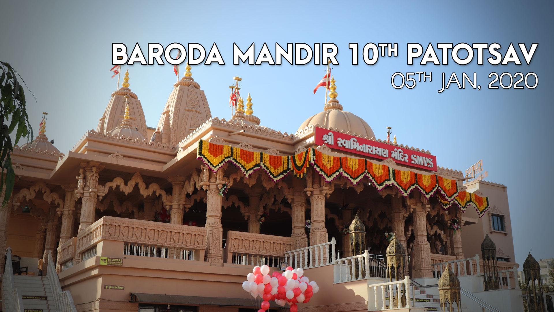 SMVS Swaminarayan Mandir 10th Patotsav | Baroda