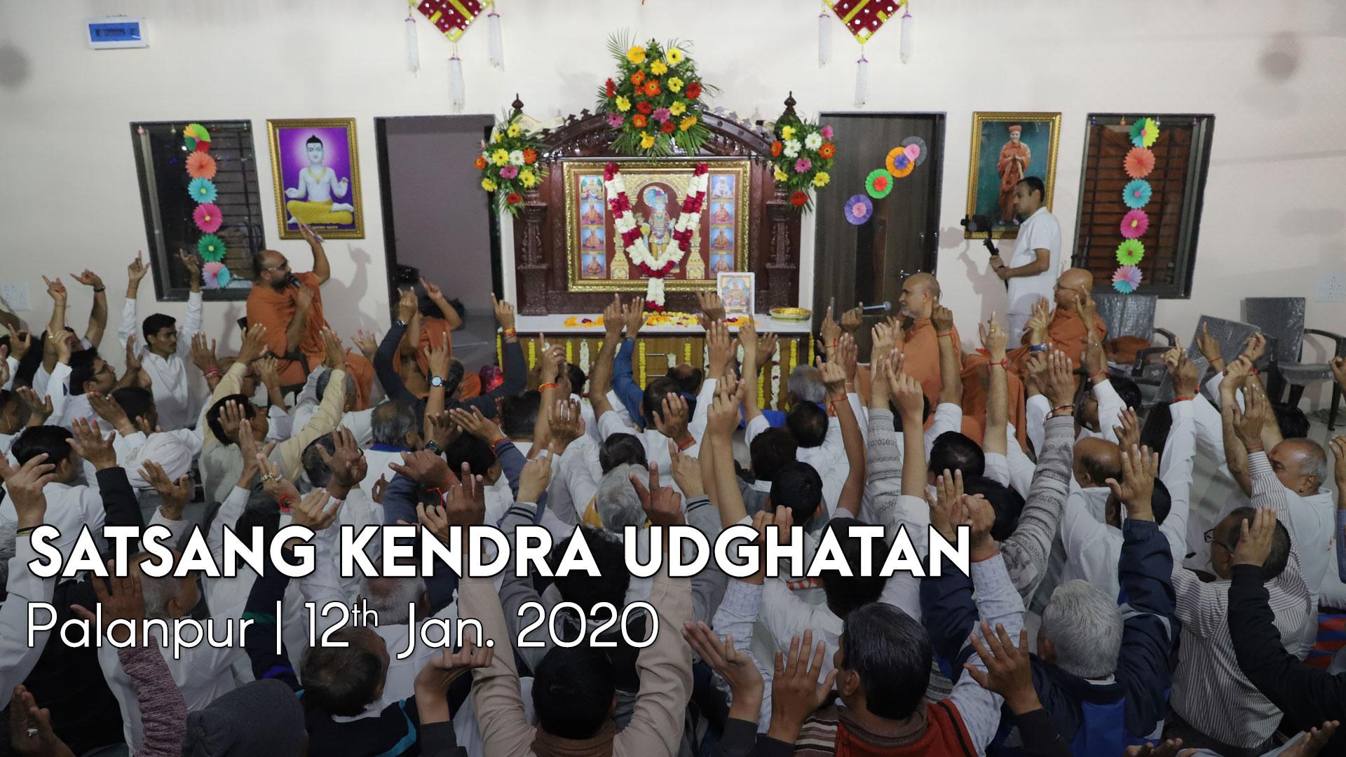 Satsang Kendra Udghatan Samaroh - Palanpur