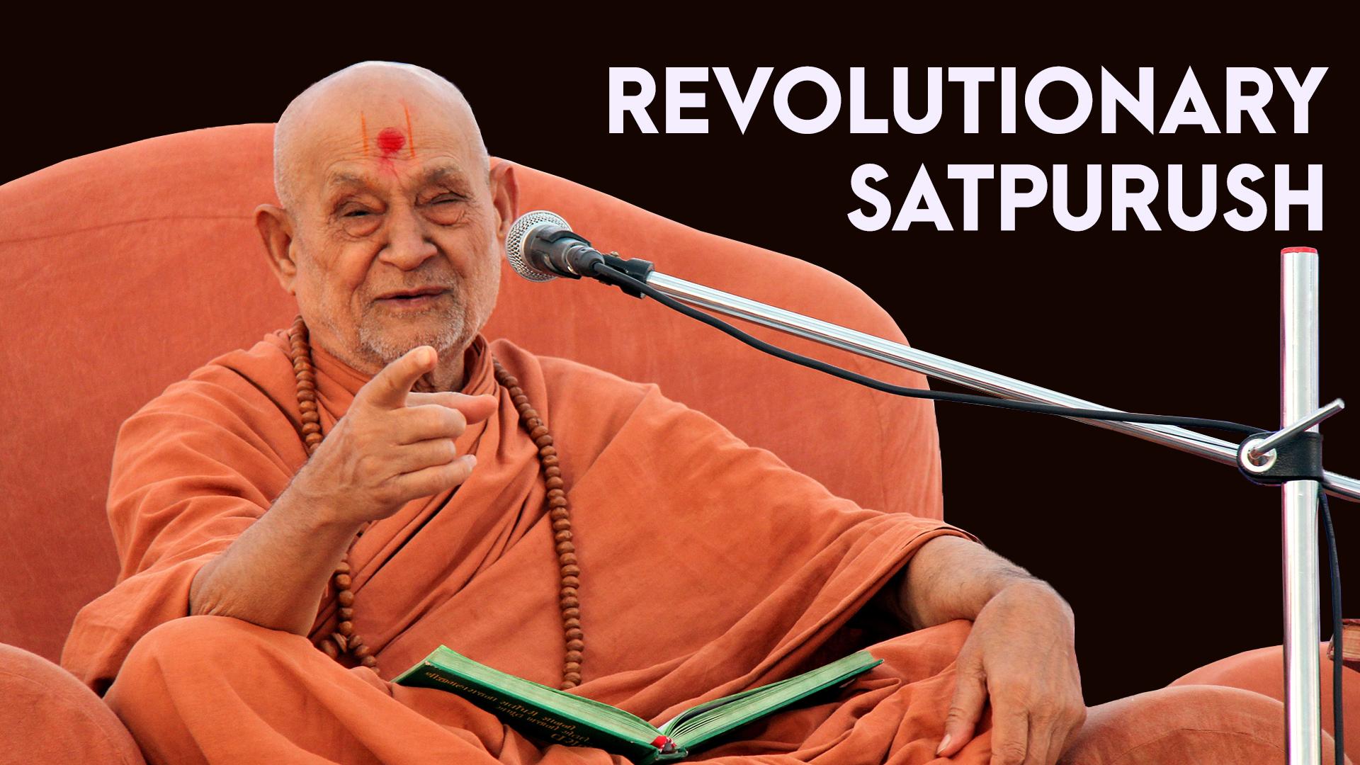 Sarvopari Shuddh Upasana Na Yug Pravartak | Gurudev HDH Bapji | Revolutionary Satpurush