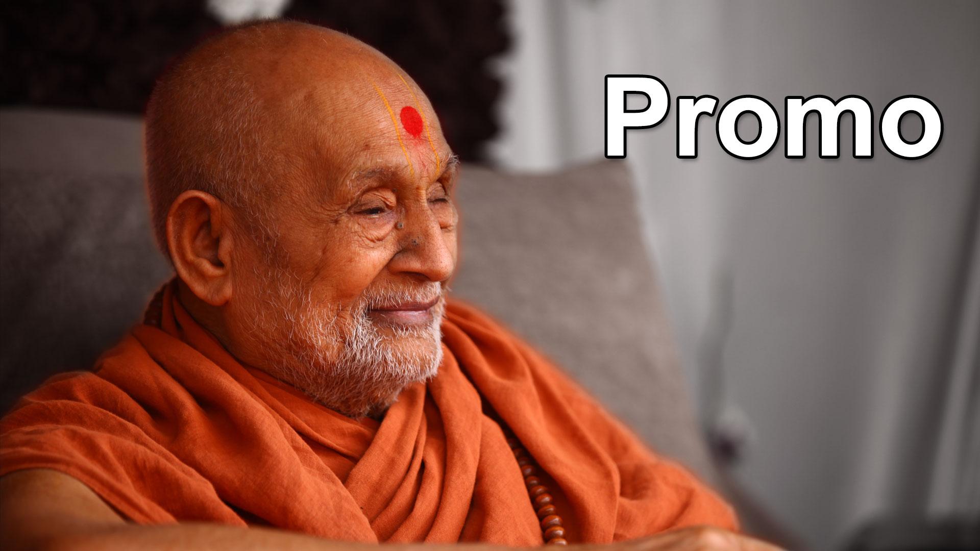 Gurudev HDH Bapji 88th Pragatyotsav Promo