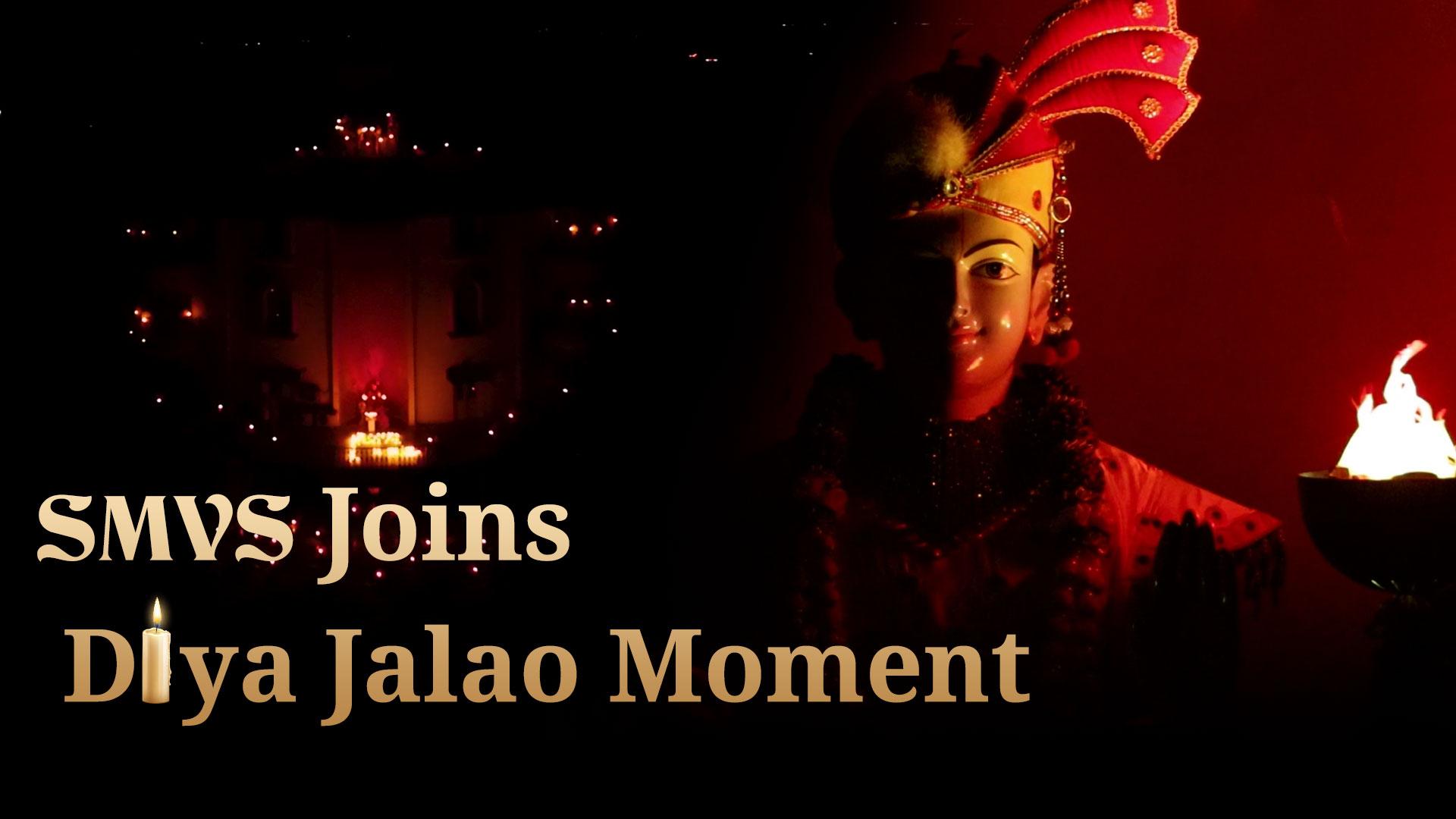 SMVS Joins Diya Jalao Moment | #9pm9minute | Covid-19