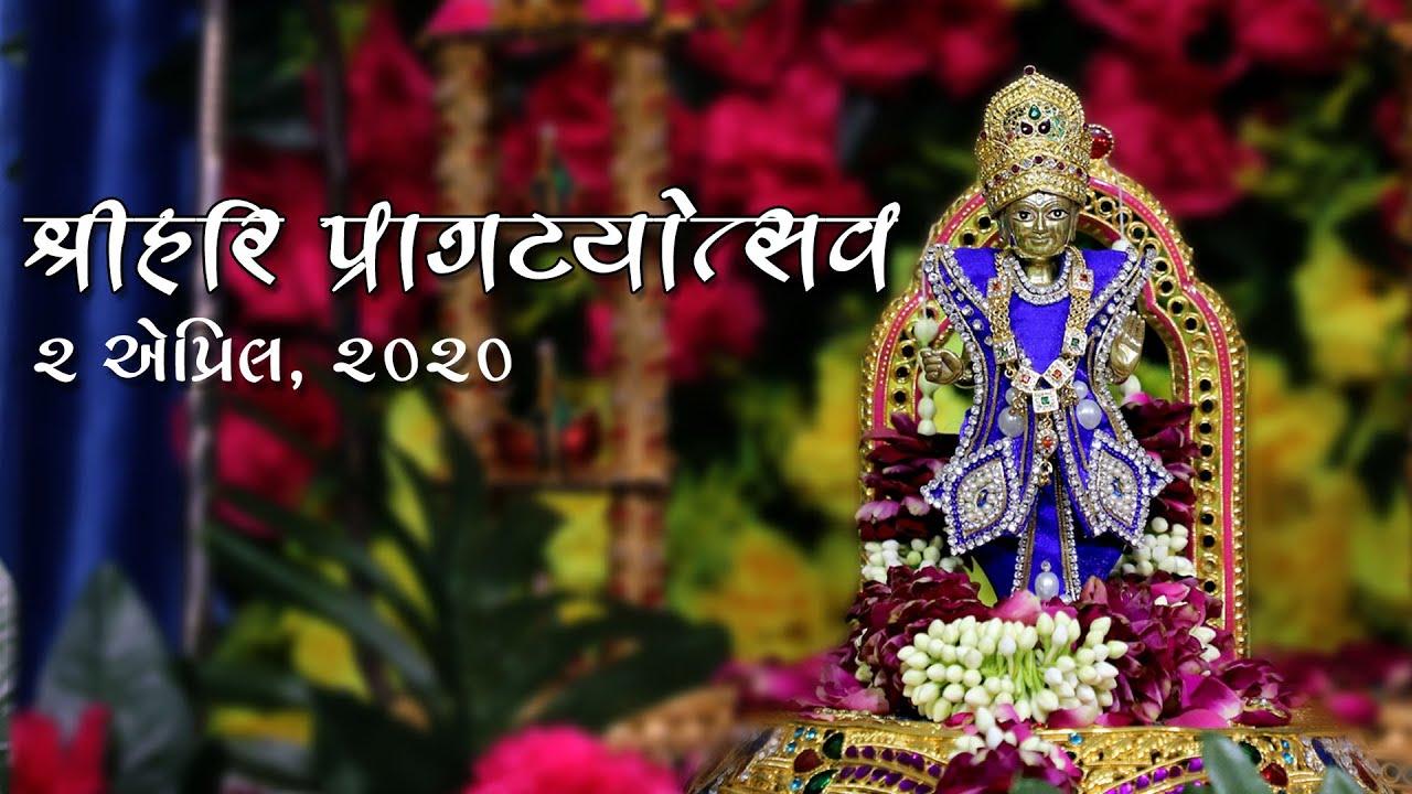 Shri Hari Pragatyotsav Highlights