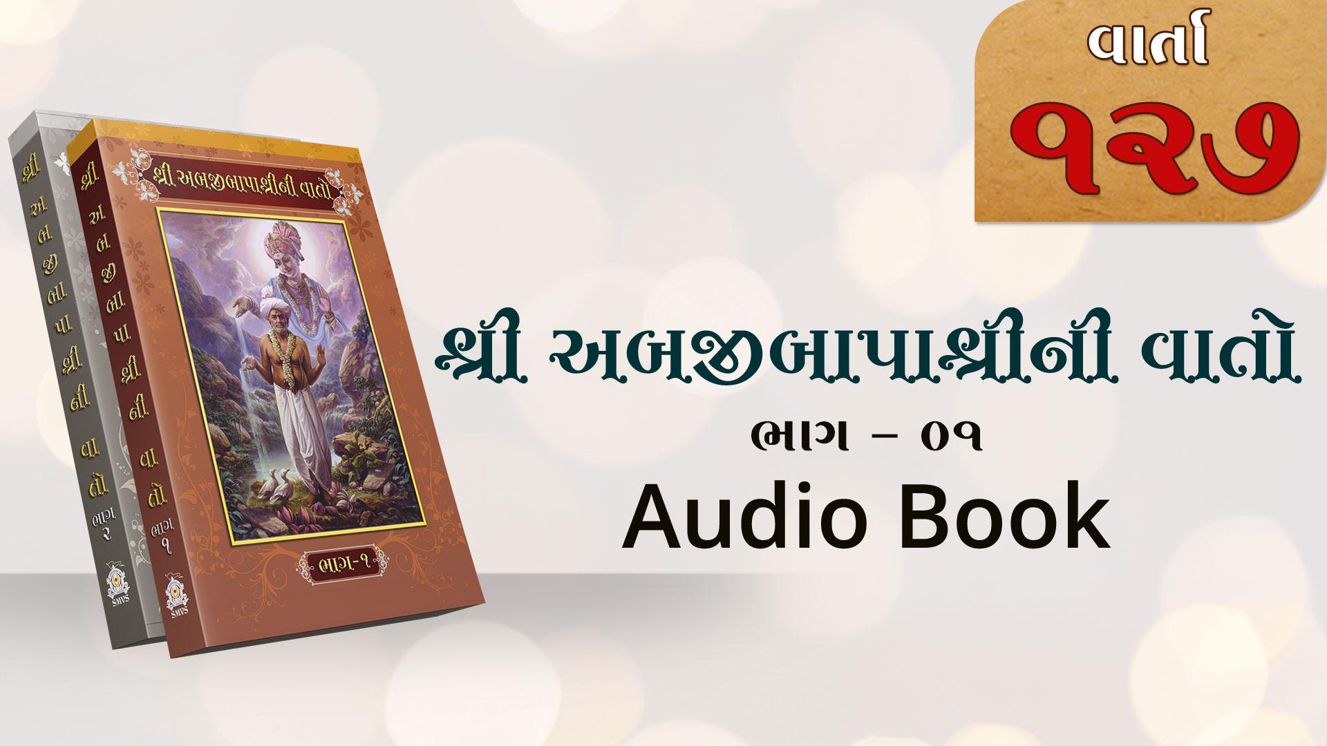 Bapashree Ni Vato | Bhag 1 | Varta 127 | Audio Book