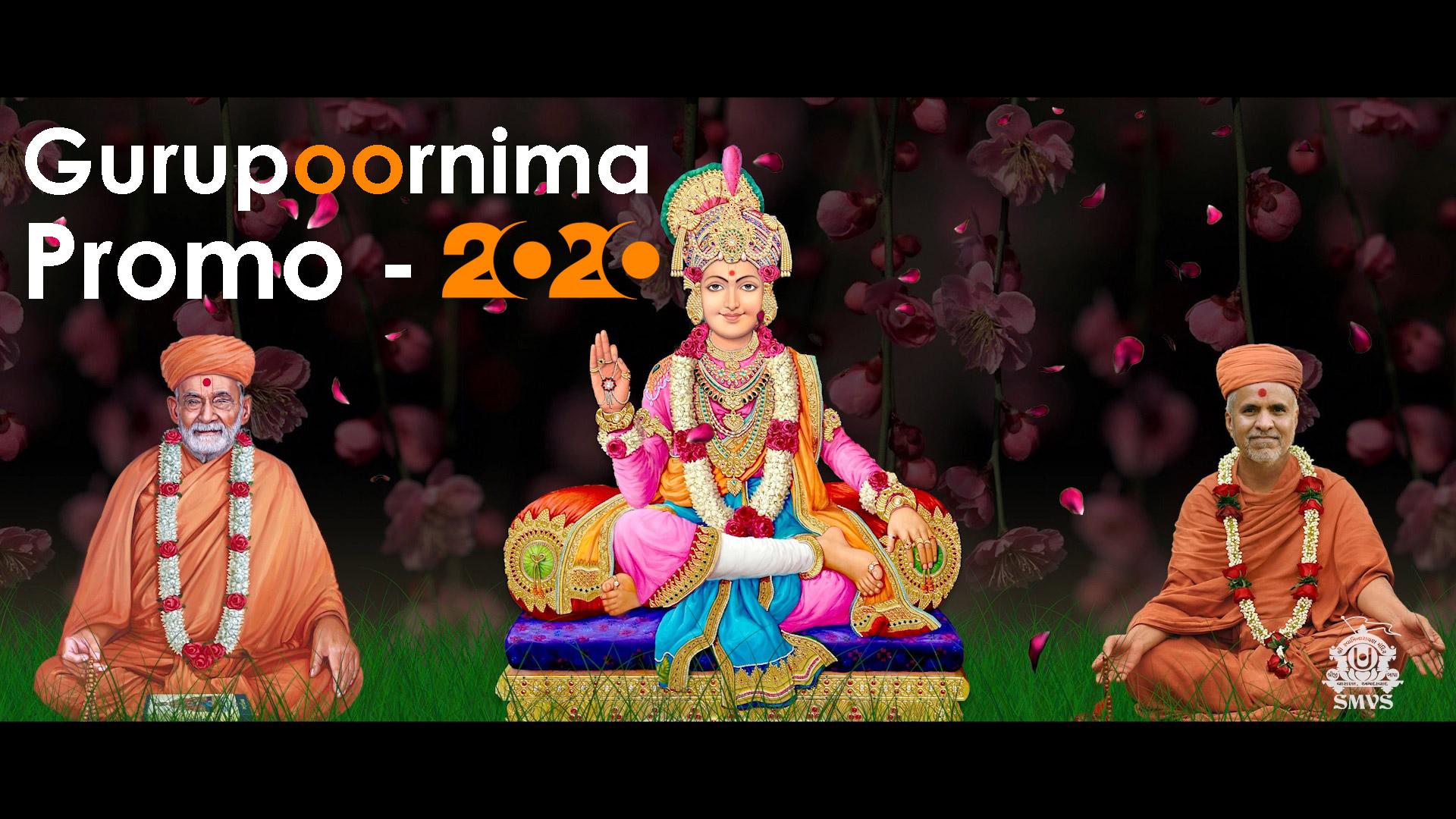 Gurupoornima Promo - 2020